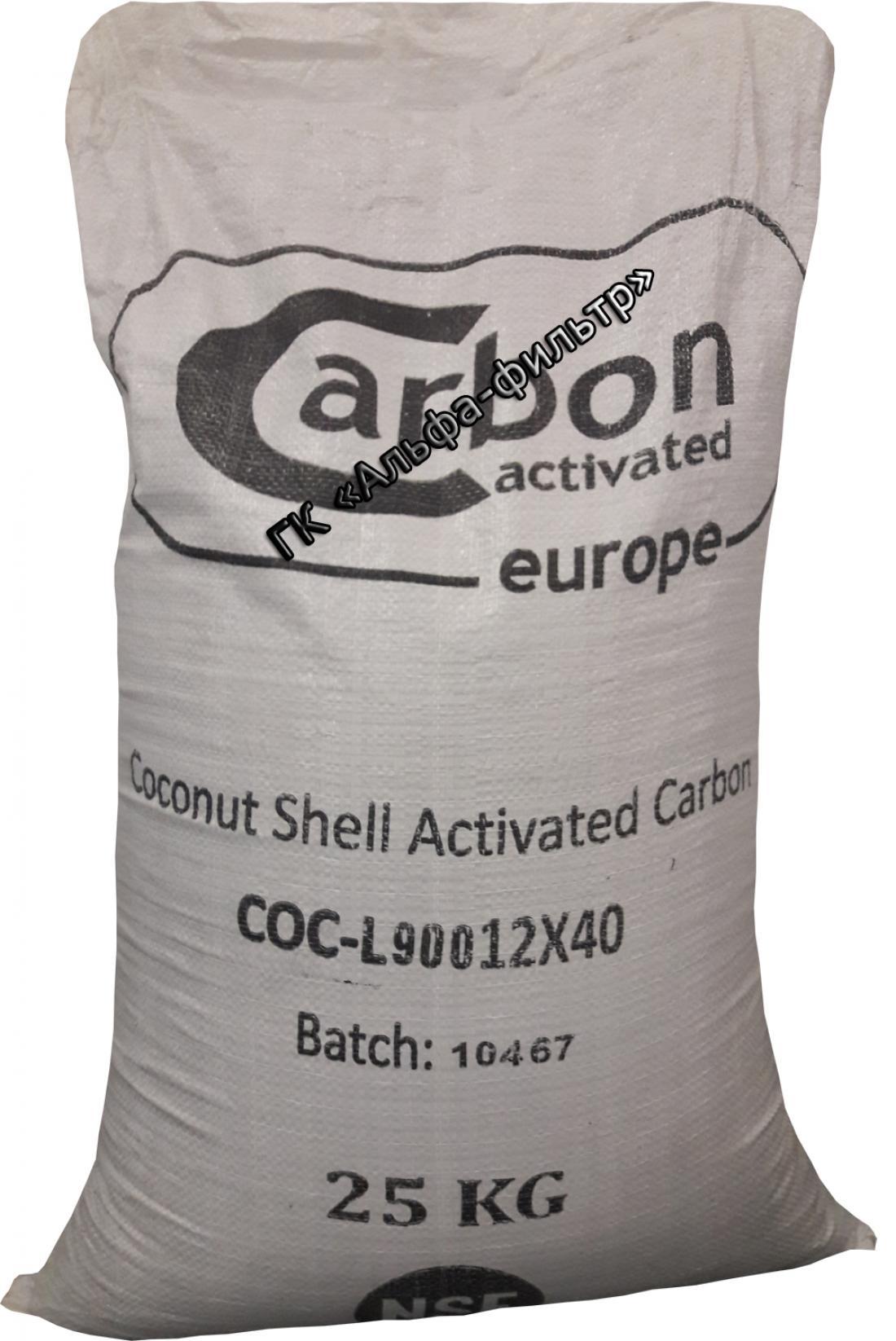 Company Profile  CarboTech GmbH