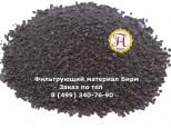 Фильтрующий материал Birm Мешок 28,3л/19 кг в наличии