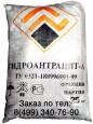 Гидроантрацит - А  Мешок 25 кг