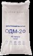 Фильтрующий материал ОДМ-2Ф. Мешок 40л/28 кг. Любые фракции.